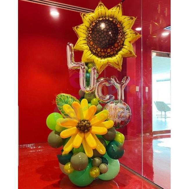Decor Baloane Petrecere Floarea Soarelui