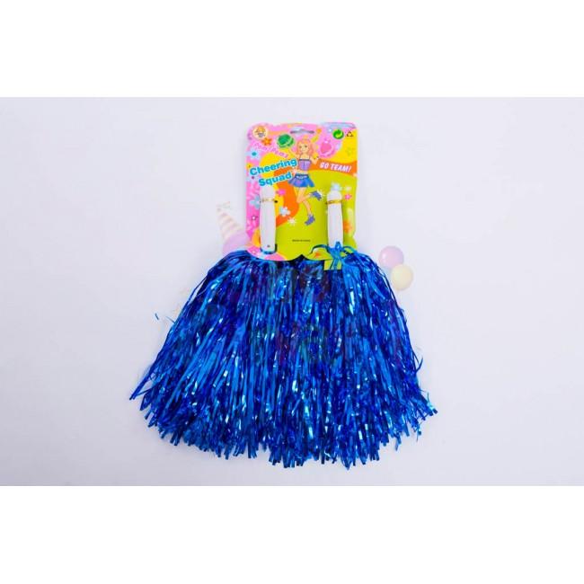 Pompoane majorete albastre